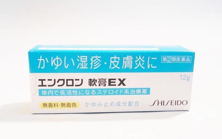 Thuốc Shiseido của Nhật cho tác dụng vượt trội
