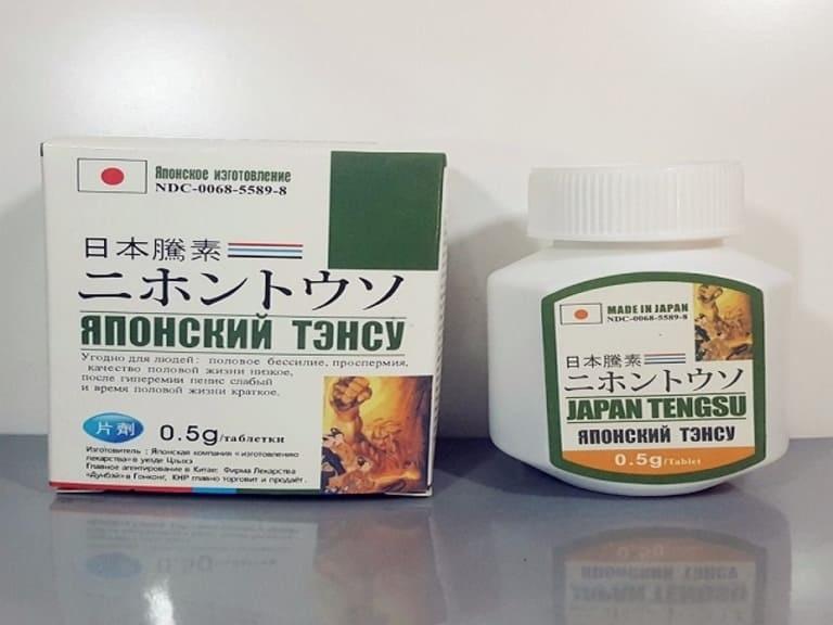 Thuốc bổ thận Tengsu được chiết xuất hoàn toàn từ thiên nhiên