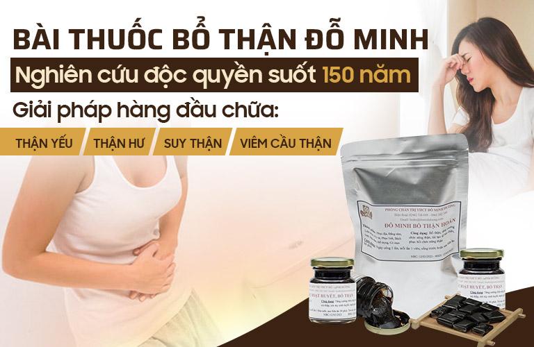 Bài thuốc nam gia truyền chữa thận hư - Bổ Thận Đỗ Minh của Đỗ Minh Đường